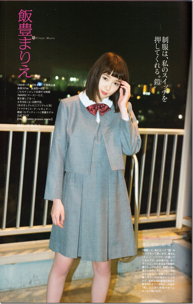 Weekly Playboy no.13 March 28th, 2016 FT. covergirl Sakuratan♥ (8)