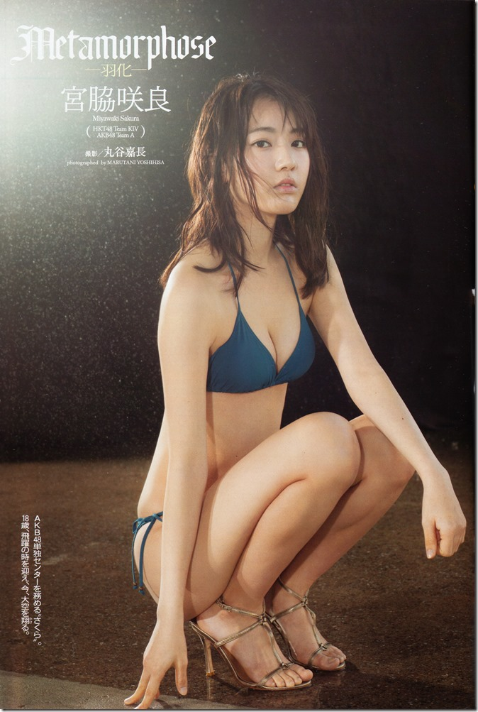 Weekly Playboy no.13 March 28th, 2016 FT. covergirl Sakuratan♥ (9)