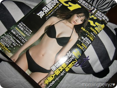 Weekly Playboy no.13 March 28th, 2016 issue FT covergirl Sakuratan