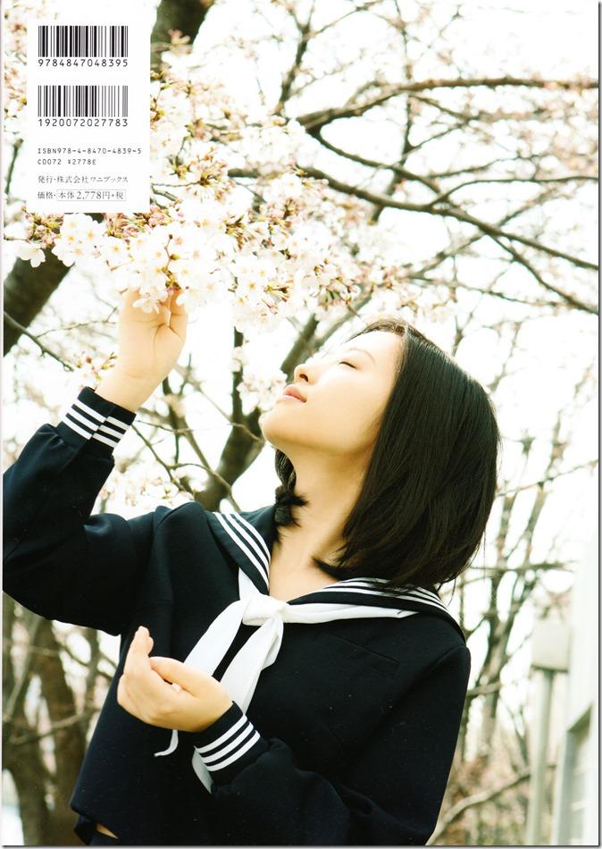 小田さくらファスト写真集「模様」 (90)
