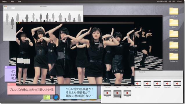 AKB48 Team4 in Kangaeru hito (11)