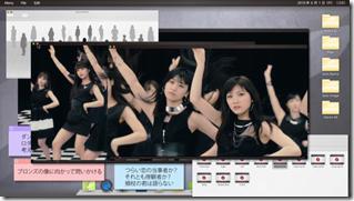 AKB48 Team4 in Kangaeru hito (12)