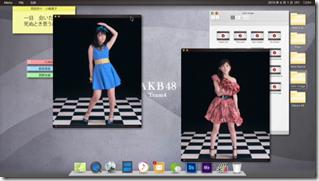 AKB48 Team4 in Kangaeru hito (6)
