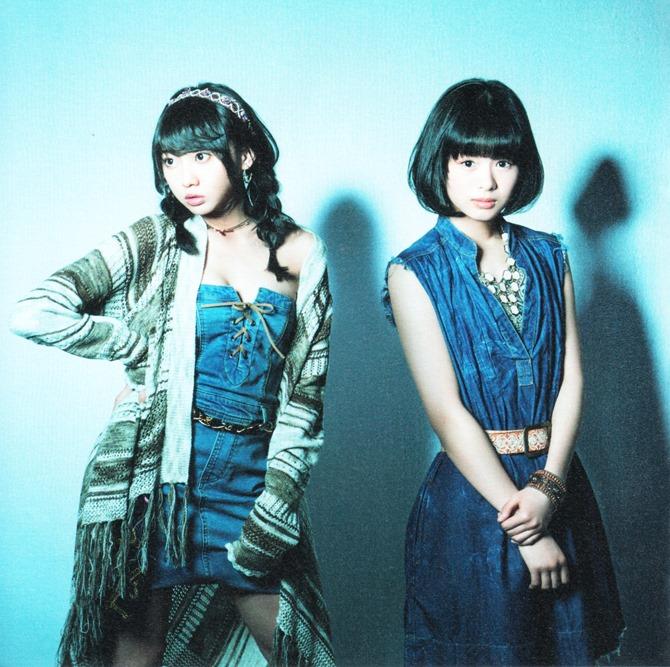 AKB48 Tsubasa wa iranai Type A (3)
