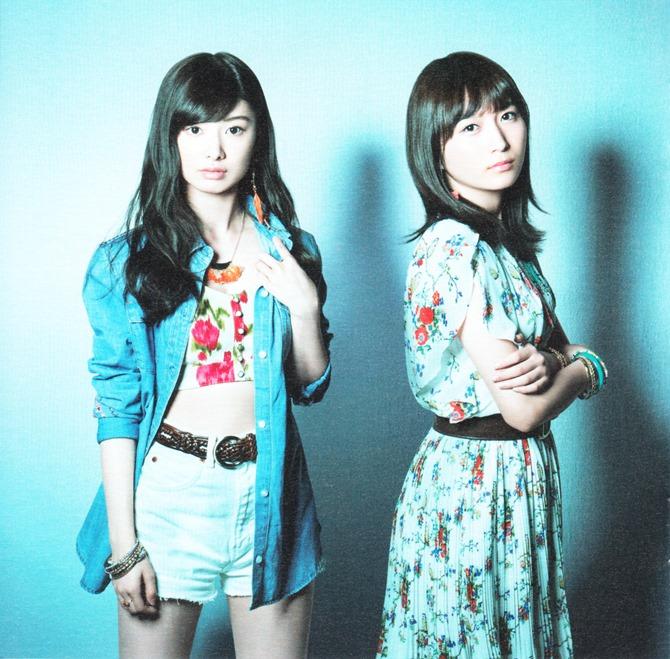 AKB48 Tsubasa wa iranai Type B (5)