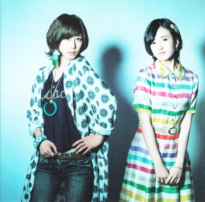 AKB48 Tsubasa wa iranai Type B (9)