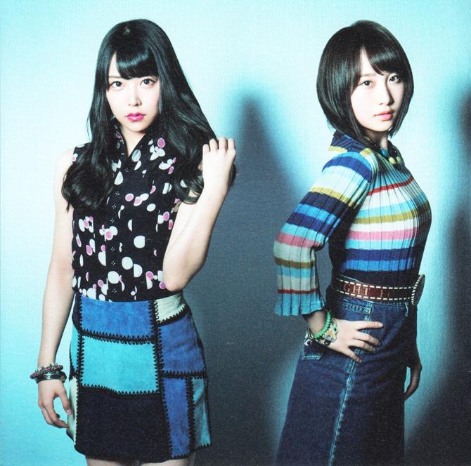 AKB48 Tsubasa wa iranai Type C (7)