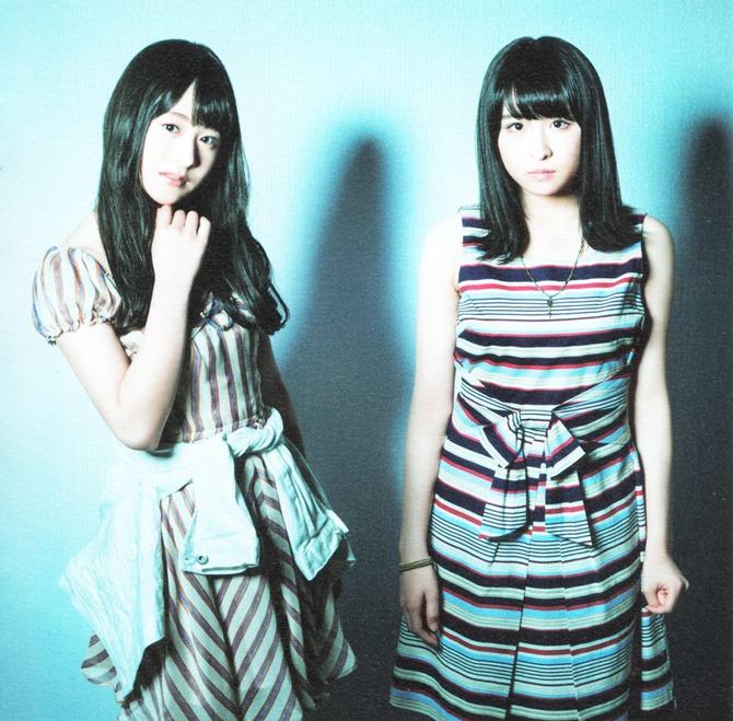 AKB48 Tsubasa wa iranai Type C (8)