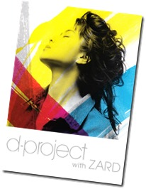 d-project With ZARD album (1)