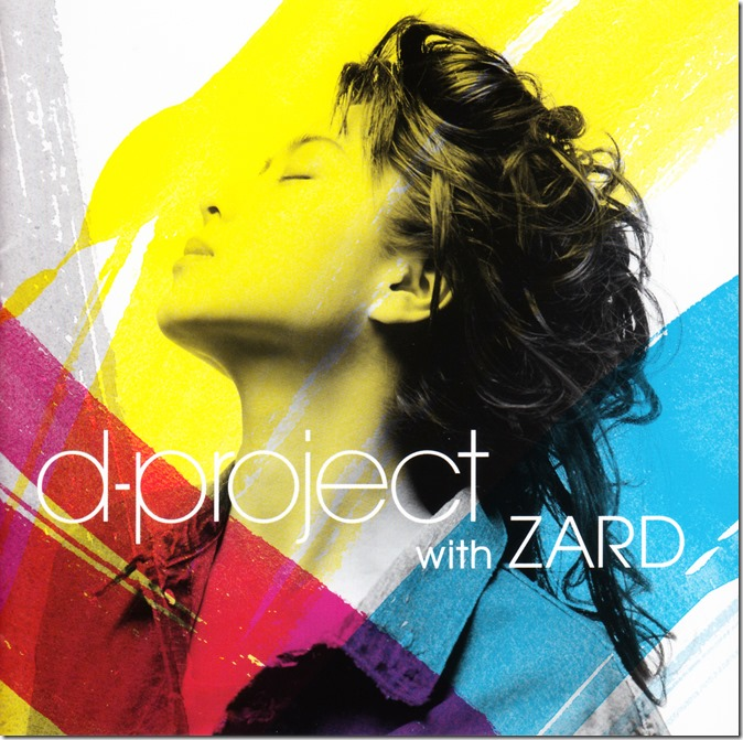 d-project With ZARD album (2)