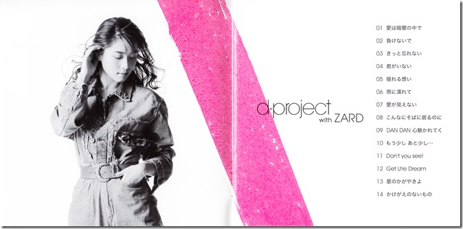 d-project With ZARD album (4)