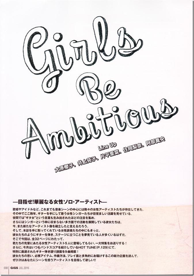 GIGS No.434 July 2016 issue FT. Ohara Sakurako (3)
