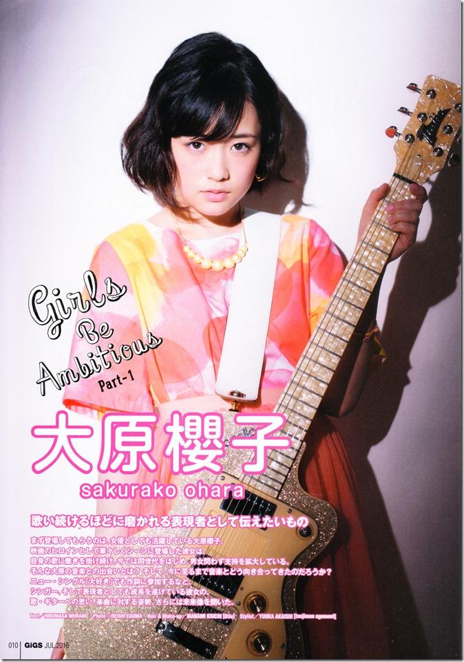 GIGS No.434 July 2016 issue FT. Ohara Sakurako (5)