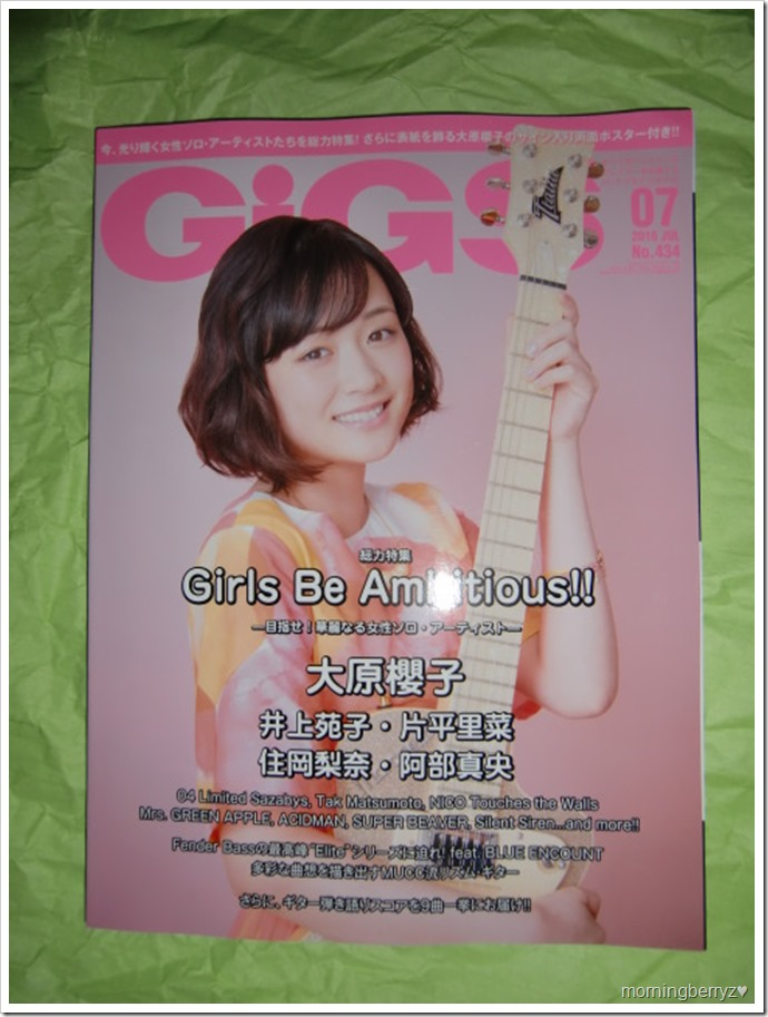 GIGS No.434 July 2016 issue Ft. Ohara Sakurako
