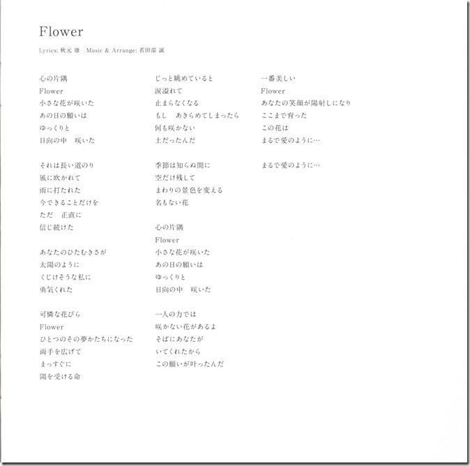 Maeda Atsuko Selfish album type B booklet (11)