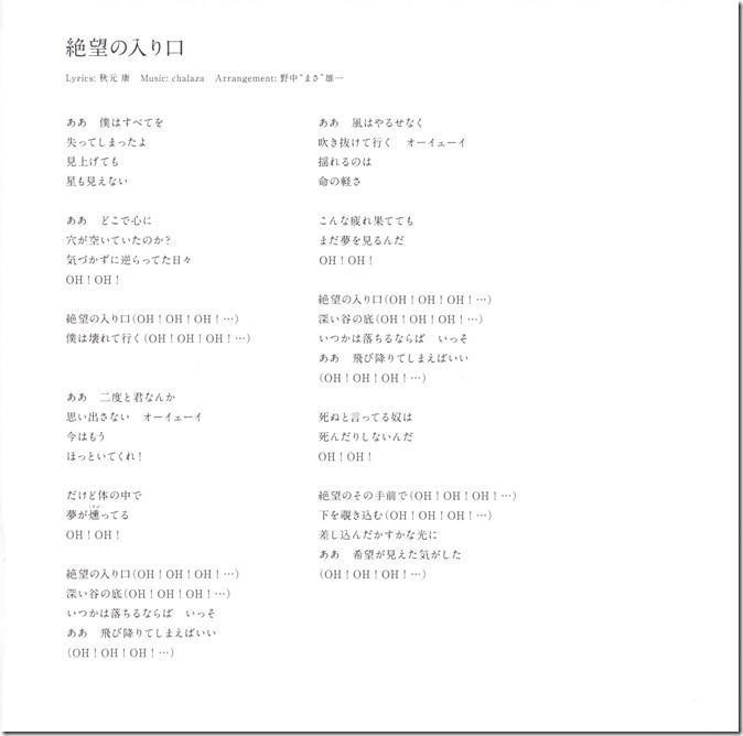 Maeda Atsuko Selfish album type B booklet (5)