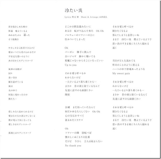 Maeda Atsuko Selfish album type B booklet (7)