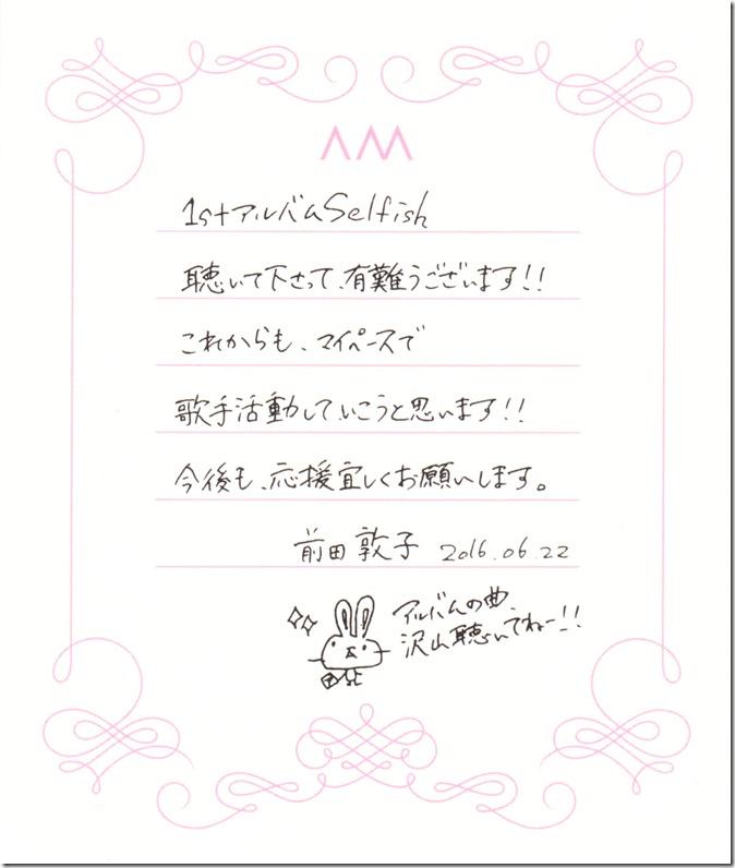 Maeda Atsuko Selfish (message card)