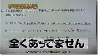 Morning Musume in Mechaike Bakajo Test (22)
