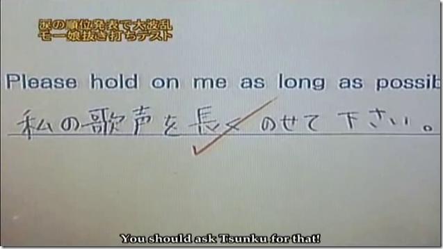 Morning Musume in Mechaike Bakajo Test (24)