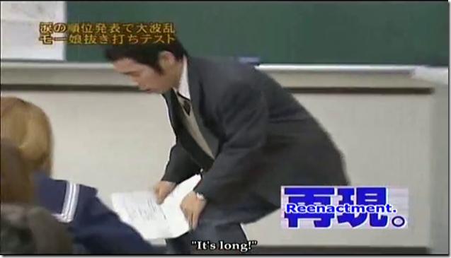 Morning Musume in Mechaike Bakajo Test (27)