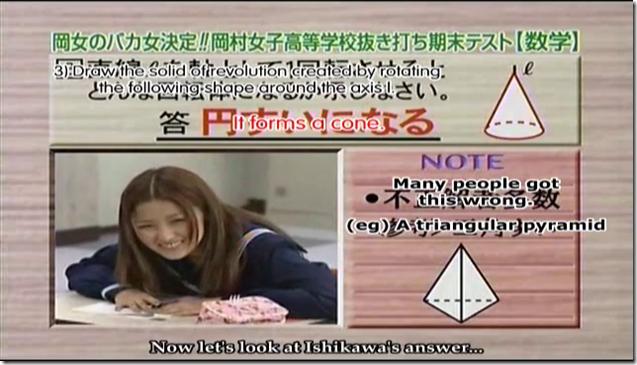 Morning Musume in Mechaike Bakajo Test (8)