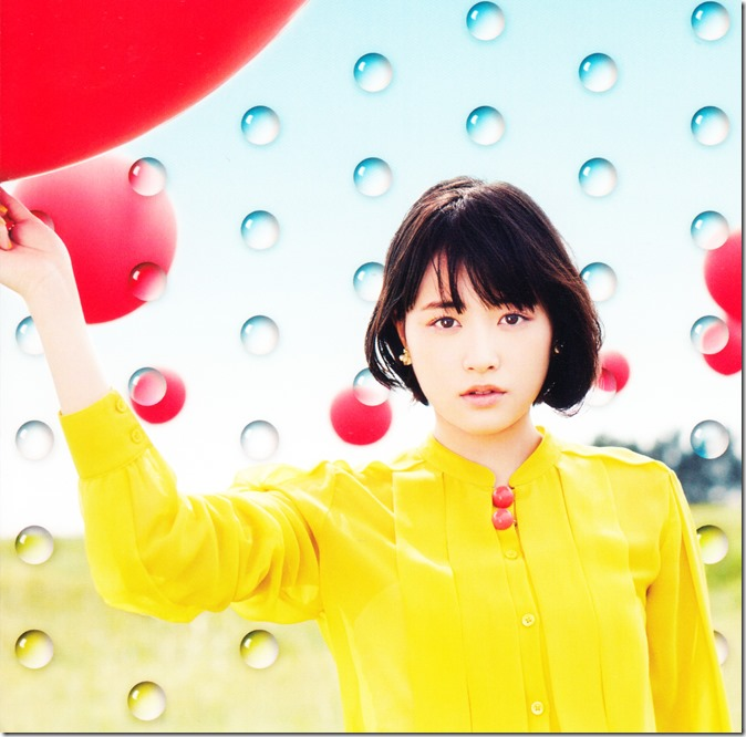 Ohara Sakurako Daisuki LE Type A (1)
