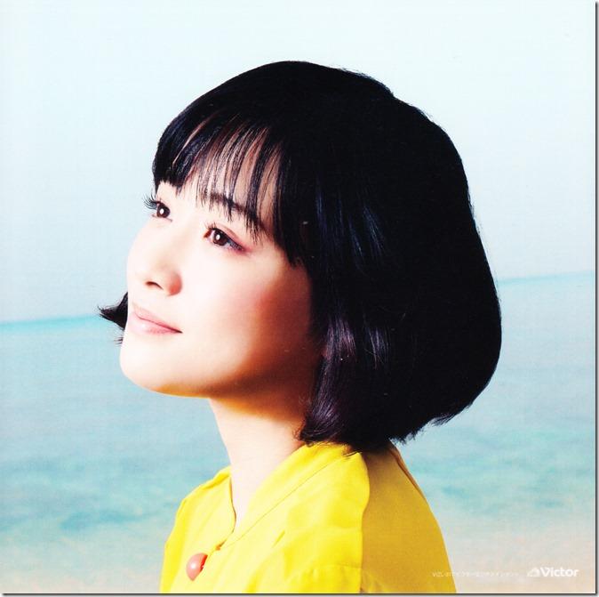 Ohara Sakurako Daisuki LE Type A (2)