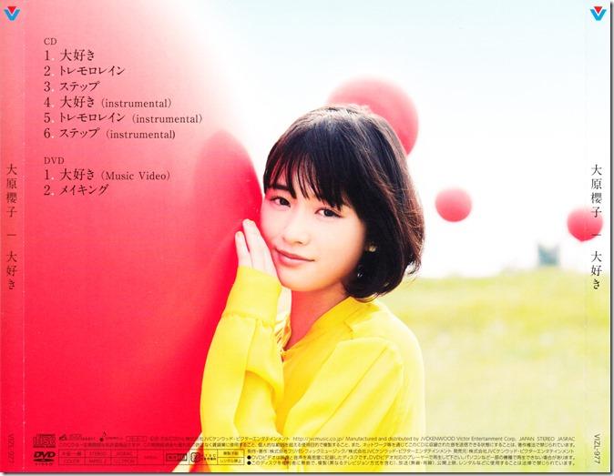 Ohara Sakurako Daisuki LE Type A (3)