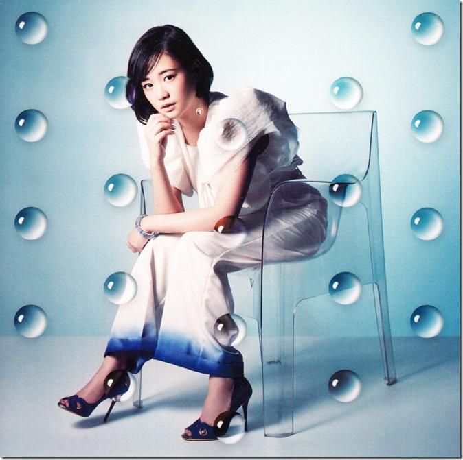 Ohara Sakurako Daisuki LE Type B (1)