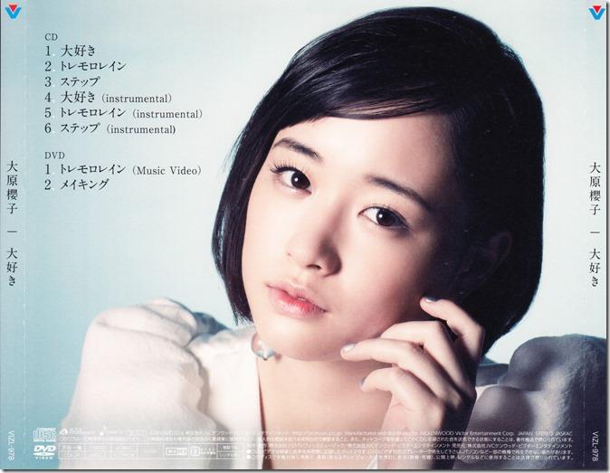 Ohara Sakurako Daisuki LE Type B (3)