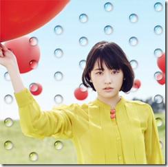 Ohara Sakurako in Daisuki making of (19)