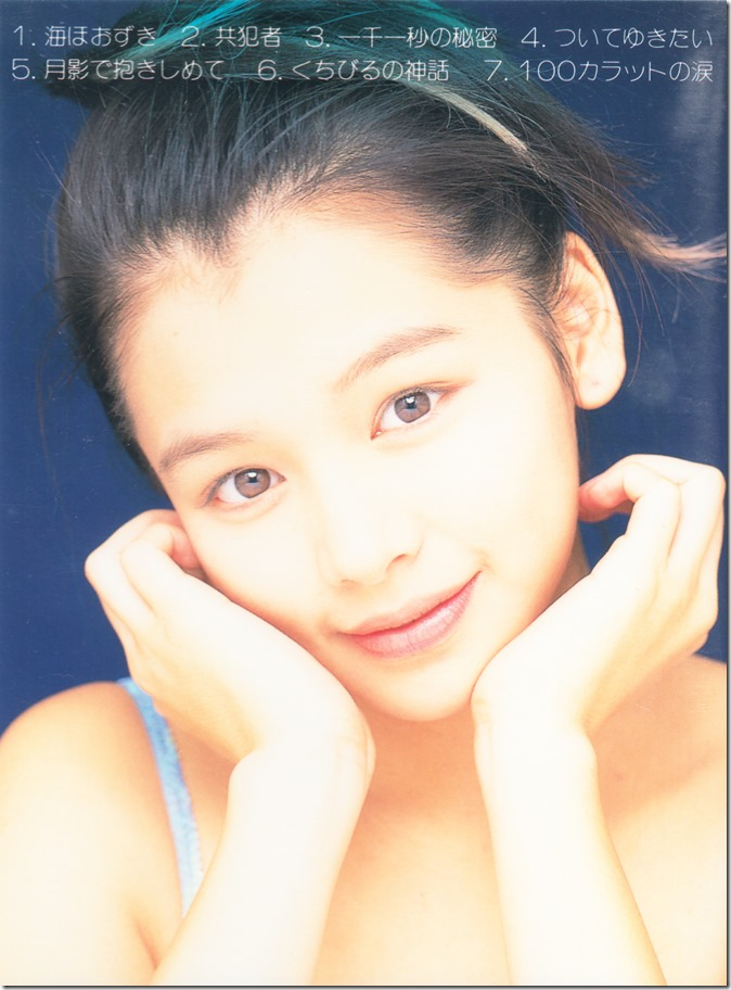 Vivian Hsu Tenshi Xiang VHS (back cover)