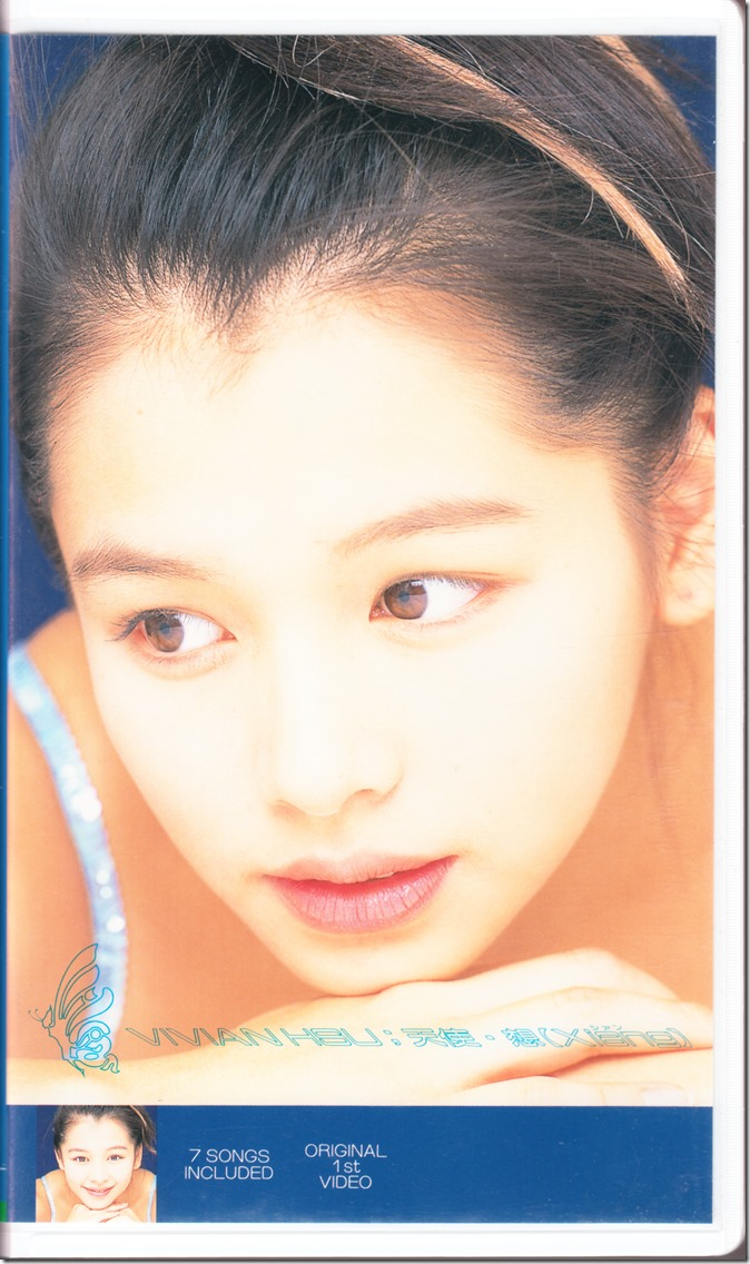 Vivian Hsu Tenshi Xiang VHS (front cover) (1)