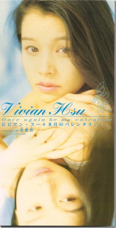 Vivian Hus 8 Gatsu no Valentine CD single