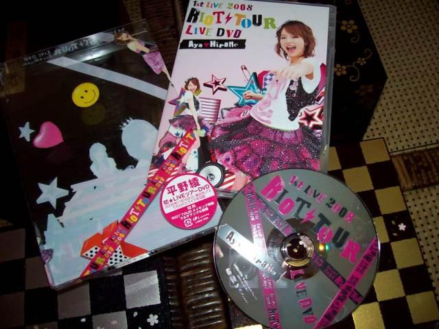 Hirano Aya 1st live Riot Tour DVD!