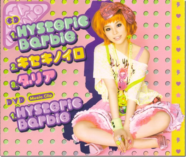 Hirano Aya Hysteric Barbie (back cover scan)