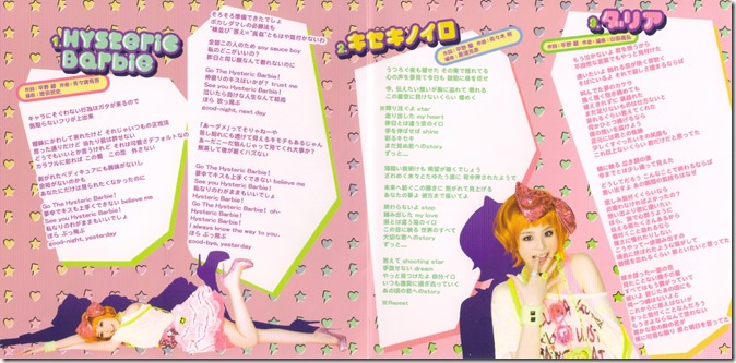 Hirano Aya Hysteric Barbie (inner liner notes & lyrics scan)