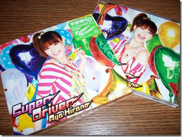 Hirano Aya♥ Super Driver CD single