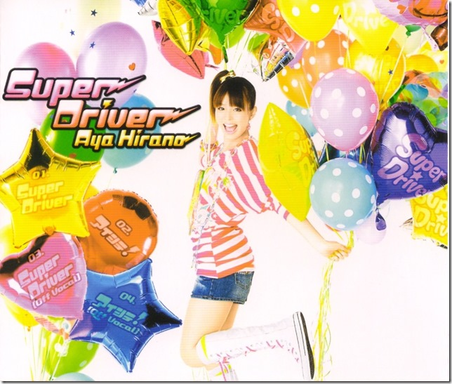Hirano Aya Super Driver single (back cover scan)