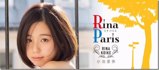 Koike Rina in RINA PARIS... (1)