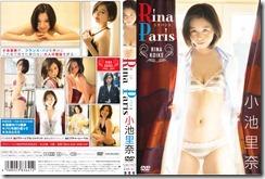 Koike Rina RINA PARIS (DVD reversible jacket) (2)