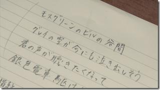 Ohara Sakurako in Sign.. (8)