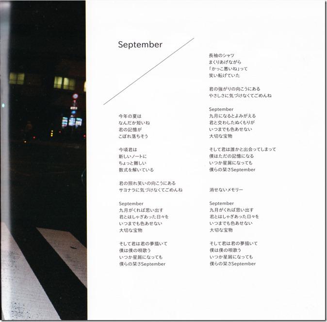 Ohara Sakurako V LE lyric & liner notes booklet (10)