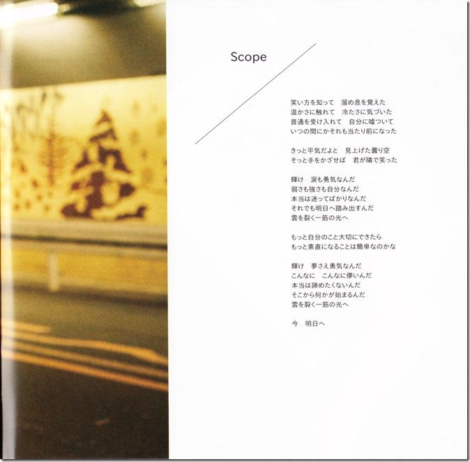 Ohara Sakurako V LE lyric & liner notes booklet (11)