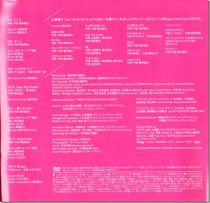 Ohara Sakurako V LE lyric & liner notes booklet (12)