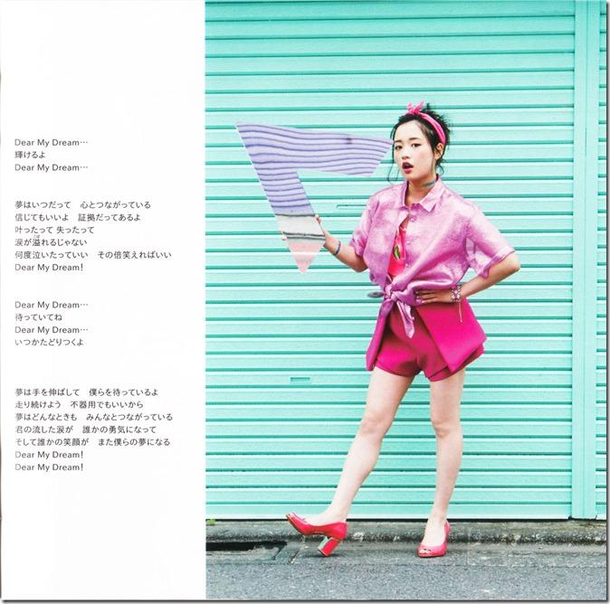 Ohara Sakurako V LE lyric & liner notes booklet (8)