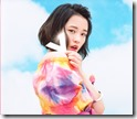 Ohara Sakurako V Limited Edition 64p booklet (1)