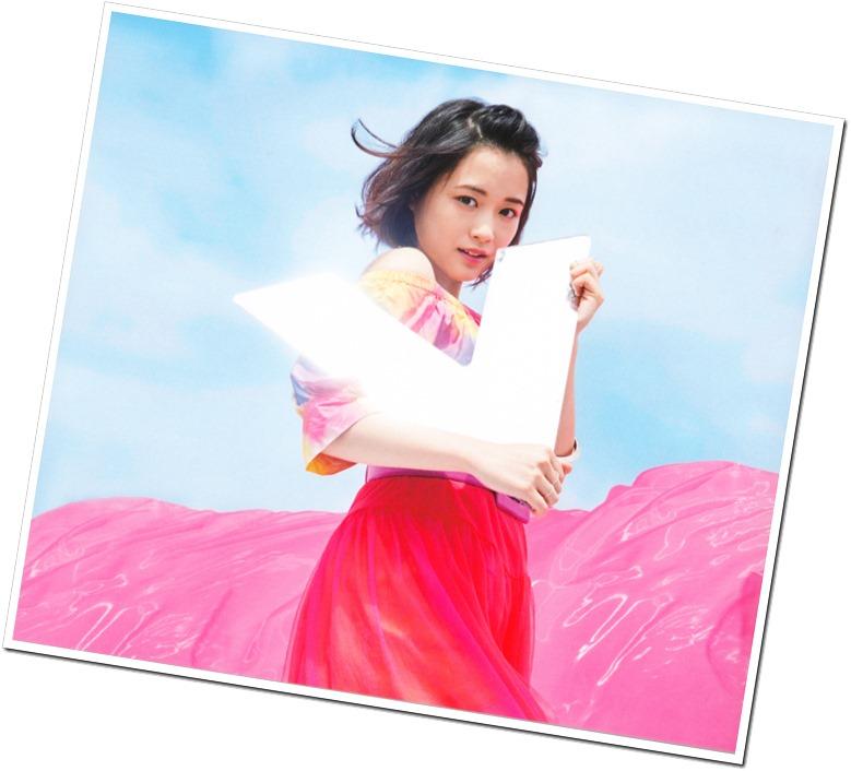 Ohara Sakurako V Limited Edition