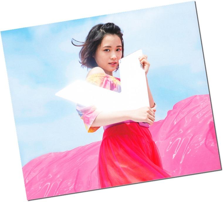 Ohara Sakurako V Limited Edition 64p booklet (2)